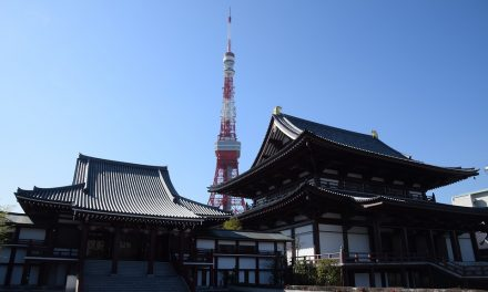 Take Charge in Tokyo Academics